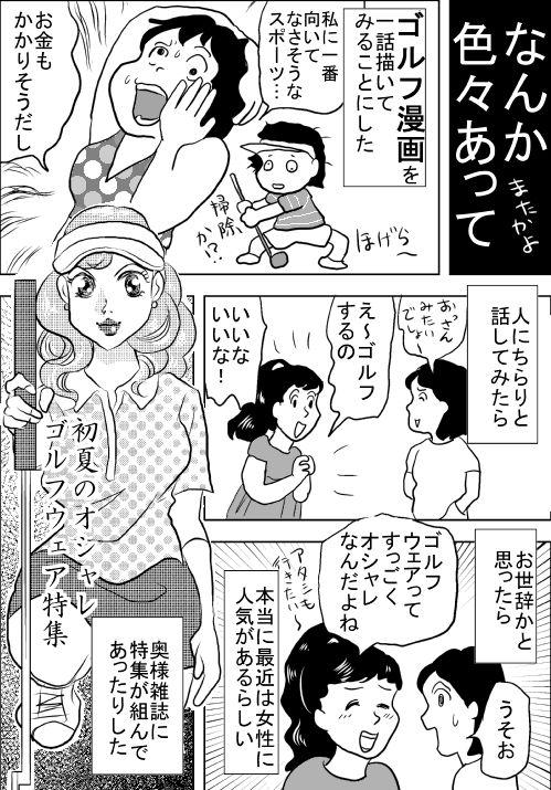 f:id:hagitani-naoko:20110813212157j:image