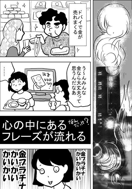 f:id:hagitani-naoko:20110813212204j:image