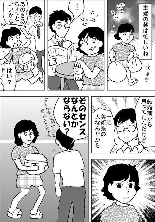 f:id:hagitani-naoko:20110813212205j:image