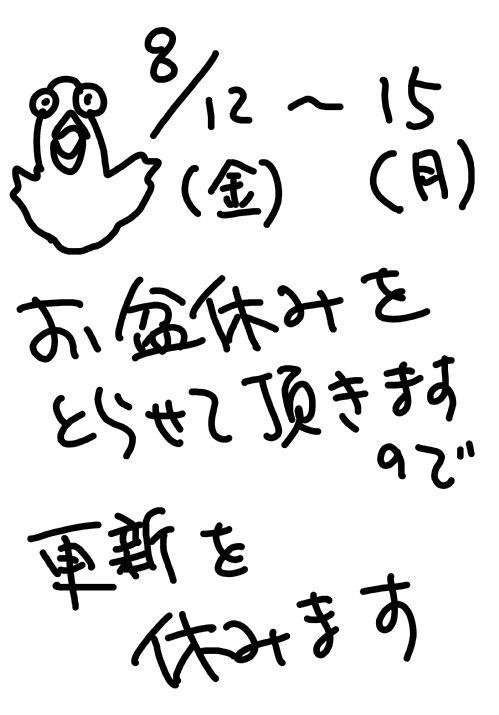 f:id:hagitani-naoko:20110813212206j:image