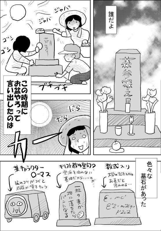 f:id:hagitani-naoko:20110816090304j:image