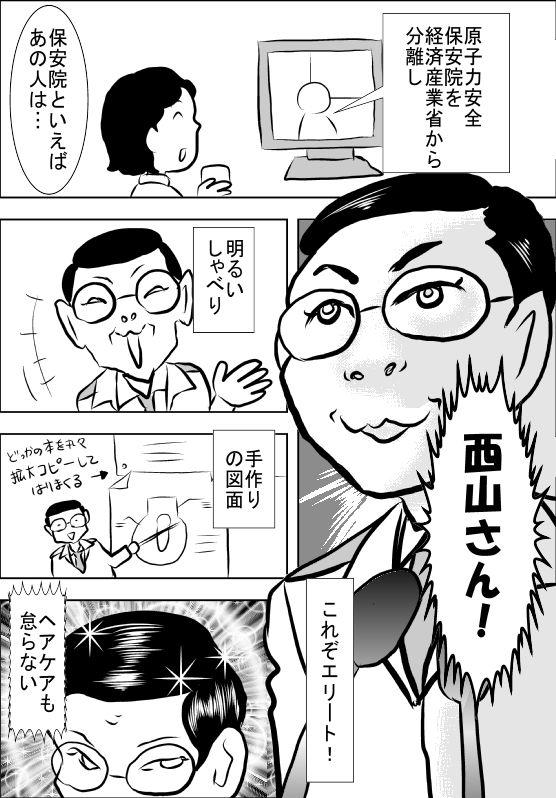 f:id:hagitani-naoko:20110817085258j:image