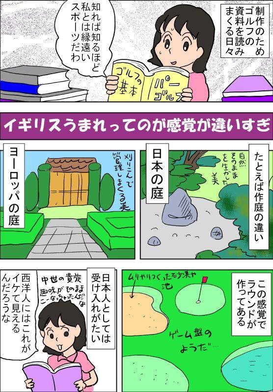 f:id:hagitani-naoko:20110818081821j:image