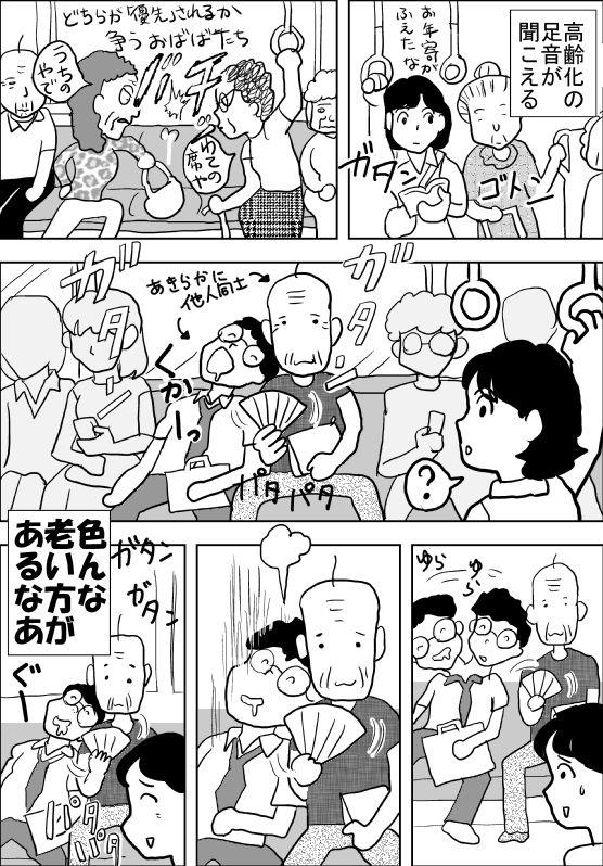 f:id:hagitani-naoko:20110824082231j:image