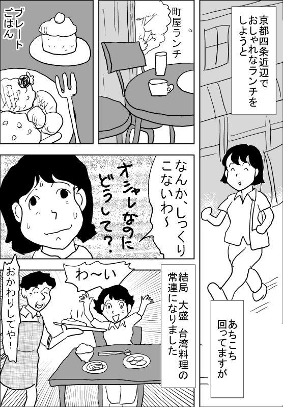f:id:hagitani-naoko:20110826083423j:image