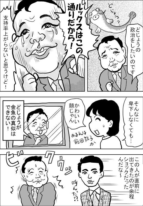 f:id:hagitani-naoko:20110830060511j:image