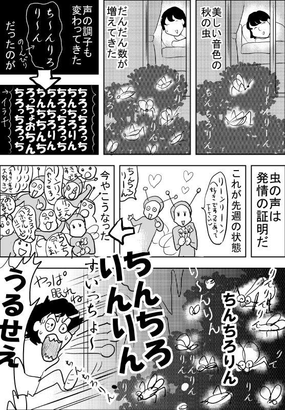 f:id:hagitani-naoko:20110901075348j:image