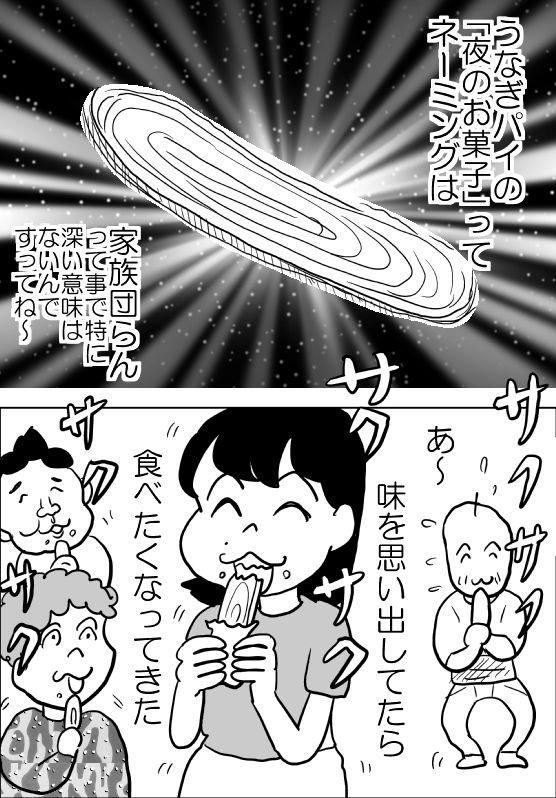 f:id:hagitani-naoko:20110902073415j:image