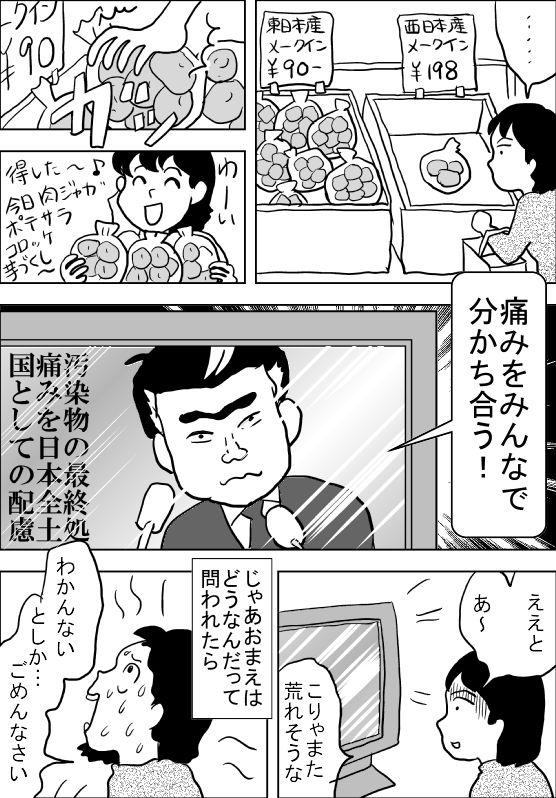 f:id:hagitani-naoko:20110905105357j:image
