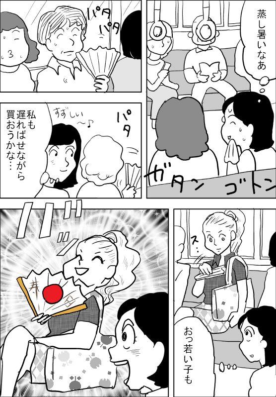 f:id:hagitani-naoko:20110906085040j:image