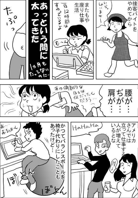 f:id:hagitani-naoko:20110907082151j:image