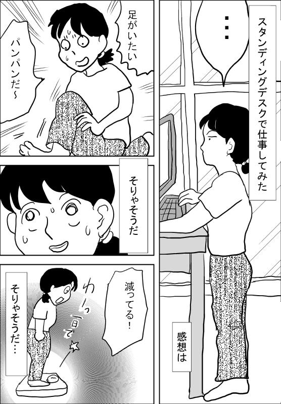 f:id:hagitani-naoko:20110908071714j:image