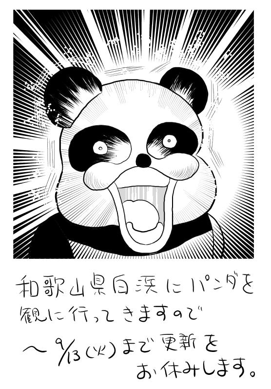 f:id:hagitani-naoko:20110909064816j:image