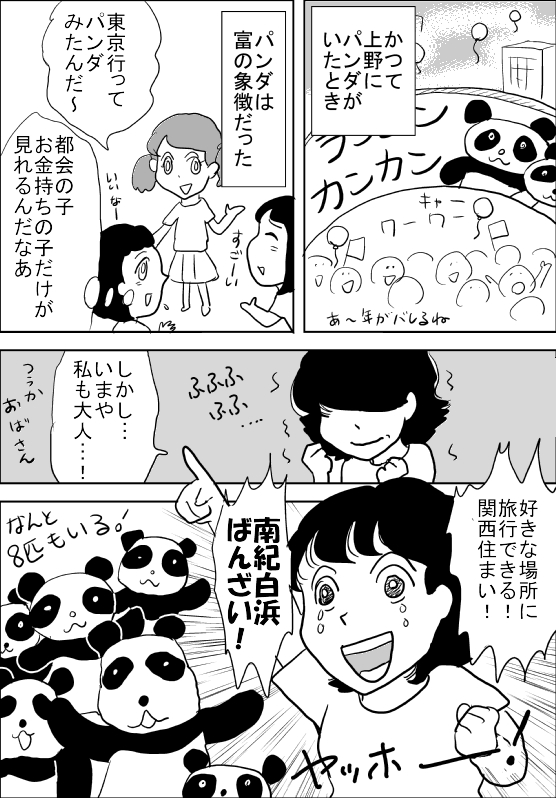 f:id:hagitani-naoko:20110914083253j:image