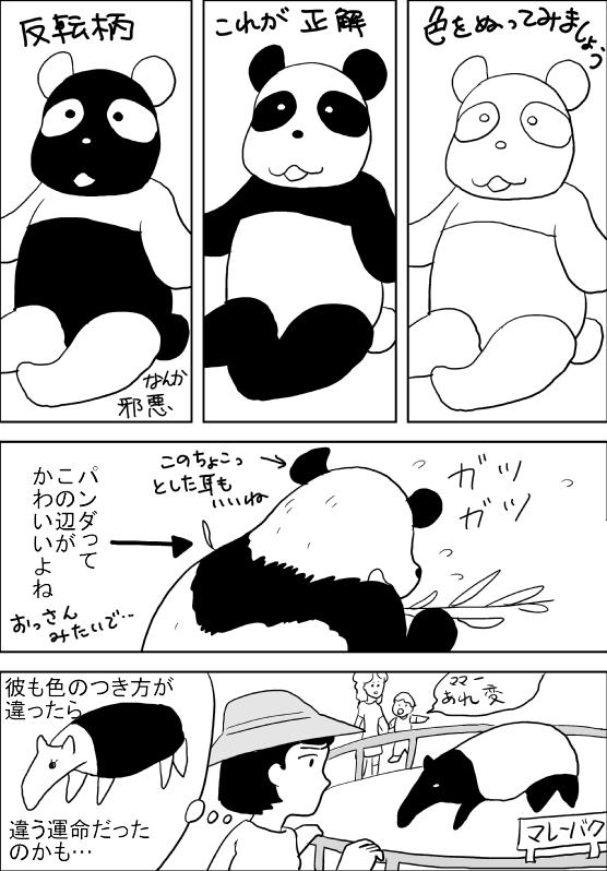 f:id:hagitani-naoko:20110915073502j:image
