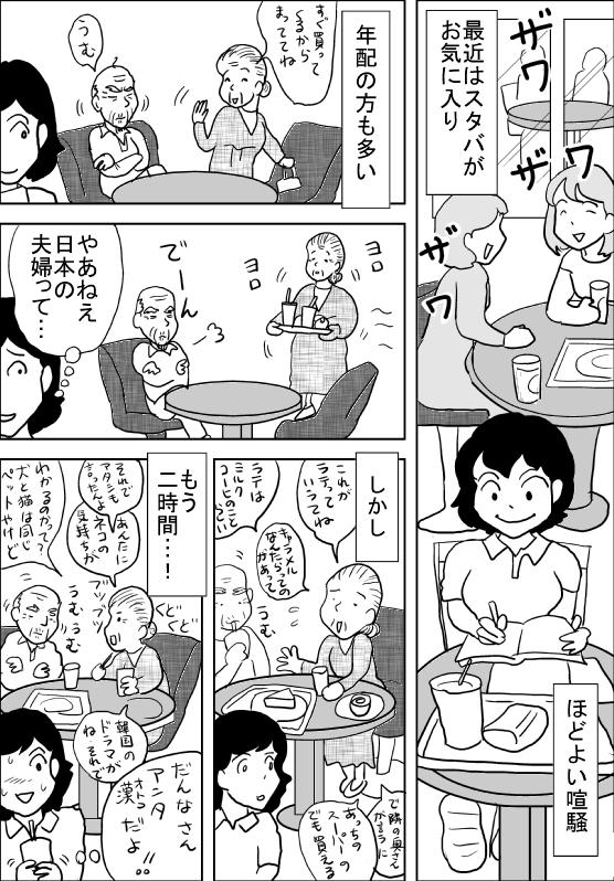 f:id:hagitani-naoko:20110920084525j:image