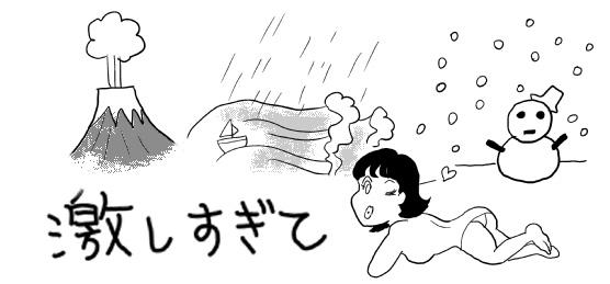 f:id:hagitani-naoko:20110925180739j:image