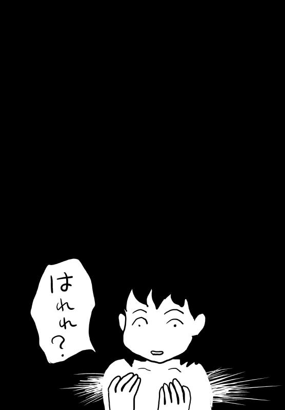 f:id:hagitani-naoko:20110926100640j:image