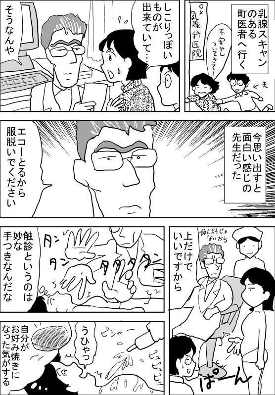 f:id:hagitani-naoko:20110927095057j:image