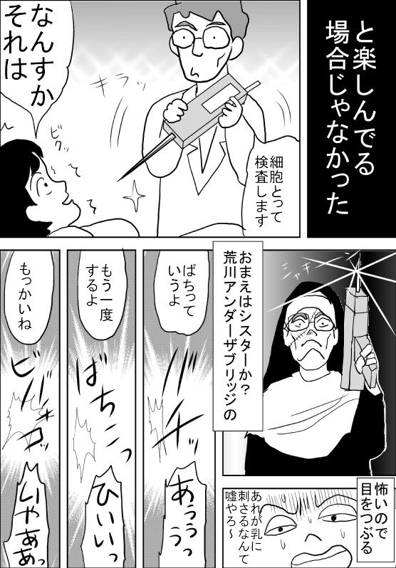 f:id:hagitani-naoko:20110928094112j:image