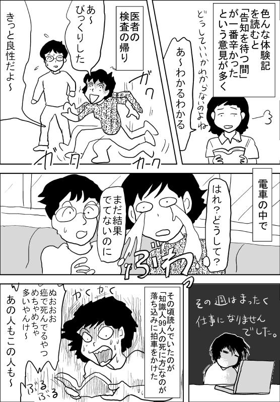 f:id:hagitani-naoko:20110929082728j:image