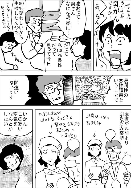 f:id:hagitani-naoko:20111003092958j:image