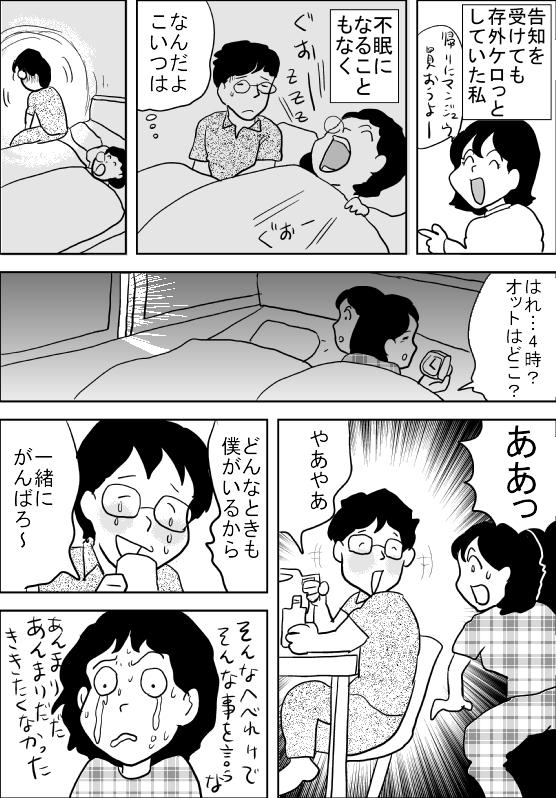 f:id:hagitani-naoko:20111004100034j:image
