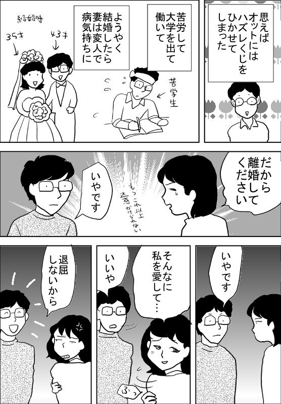 f:id:hagitani-naoko:20111005092937j:image