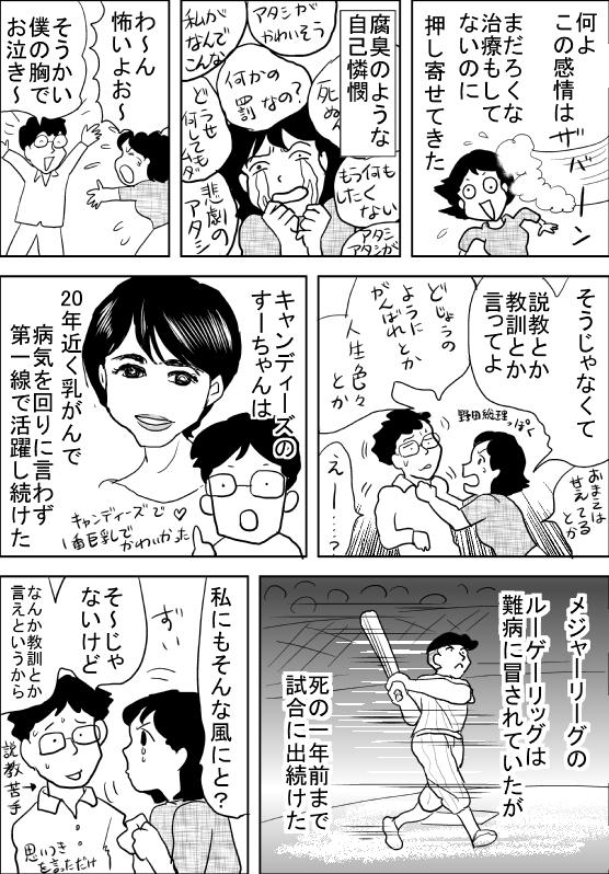 f:id:hagitani-naoko:20111006111644j:image