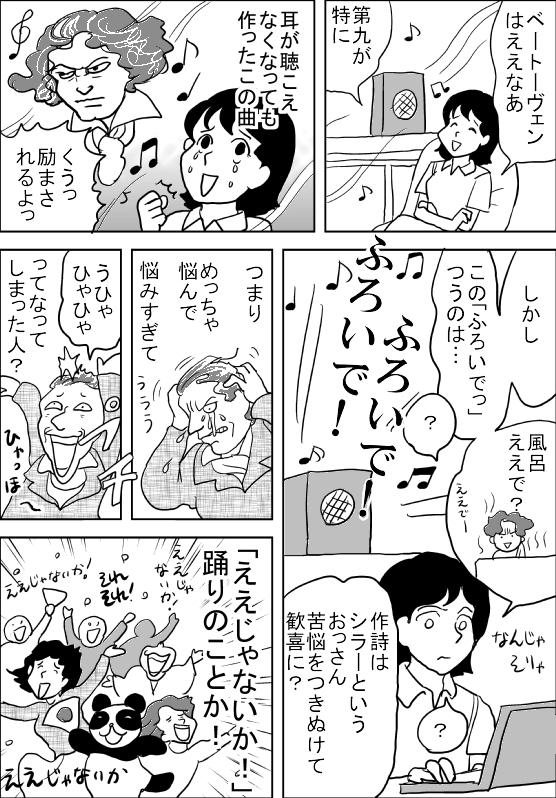 f:id:hagitani-naoko:20111007102739j:image