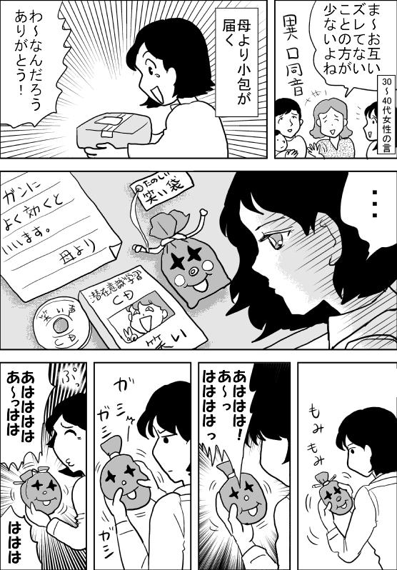 f:id:hagitani-naoko:20111011102727j:image