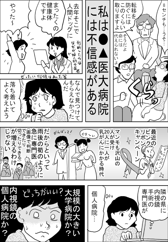 f:id:hagitani-naoko:20111013100730j:image