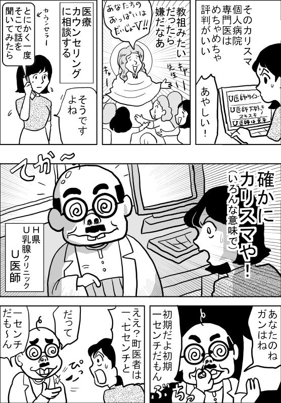 f:id:hagitani-naoko:20111014075308j:image