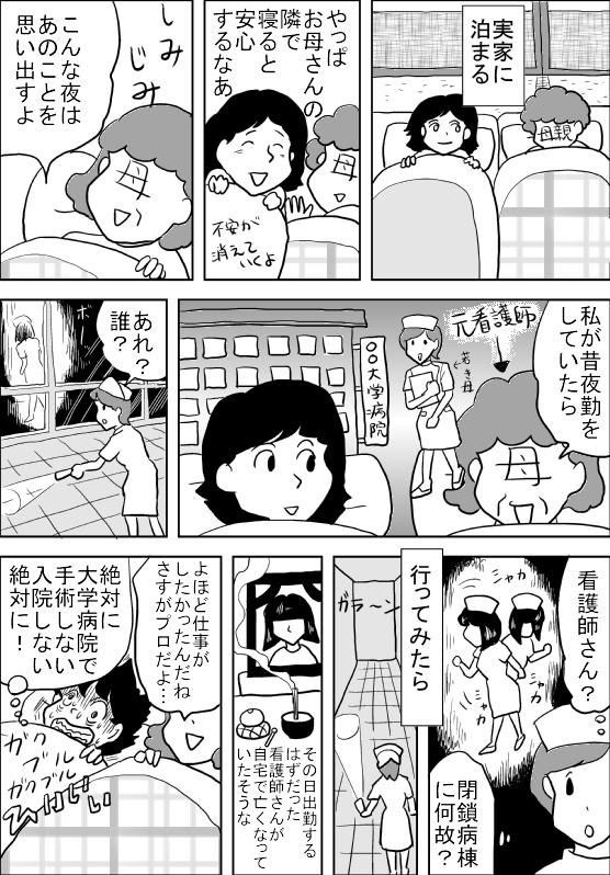 f:id:hagitani-naoko:20111015080534j:image