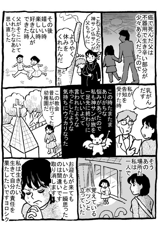f:id:hagitani-naoko:20111025083246j:image