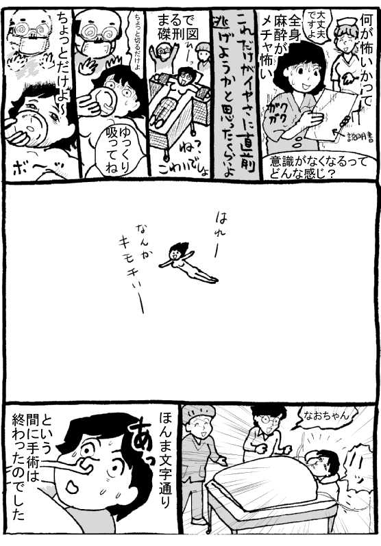 f:id:hagitani-naoko:20111026064756j:image