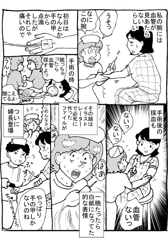 f:id:hagitani-naoko:20111031064634j:image