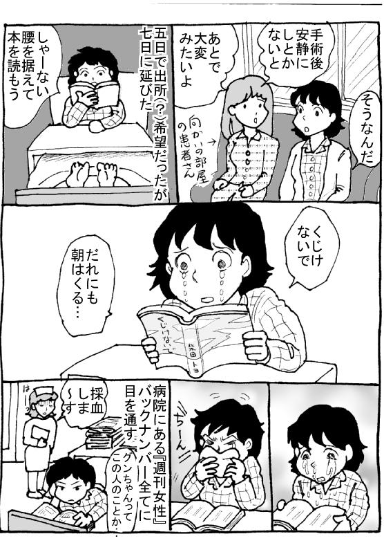 f:id:hagitani-naoko:20111101071921j:image