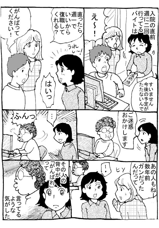 f:id:hagitani-naoko:20111102065108j:image