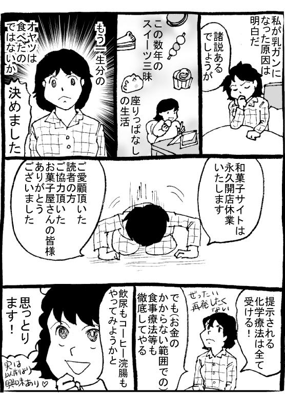 f:id:hagitani-naoko:20111104092615j:image