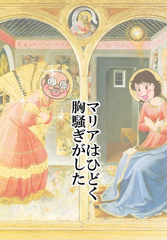 f:id:hagitani-naoko:20111114071053j:image