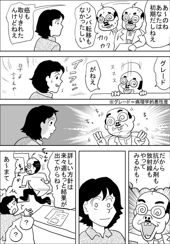 f:id:hagitani-naoko:20111116070627j:image