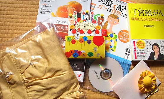 f:id:hagitani-naoko:20111116111316j:image