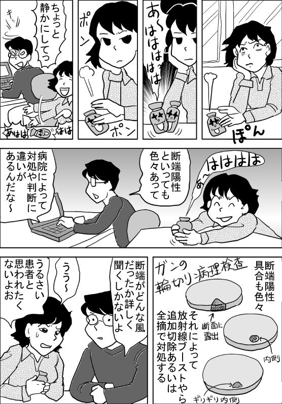 f:id:hagitani-naoko:20111121071643j:image