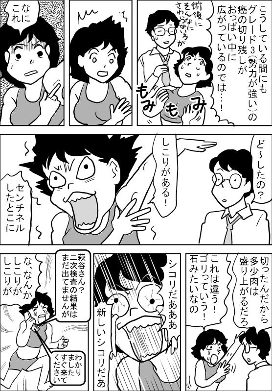 f:id:hagitani-naoko:20111124072843j:image