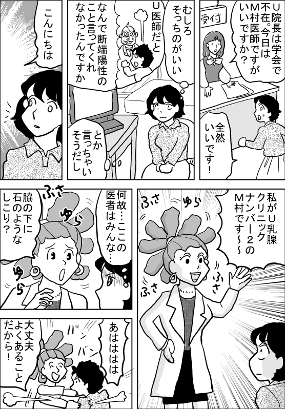 f:id:hagitani-naoko:20111125072931j:image