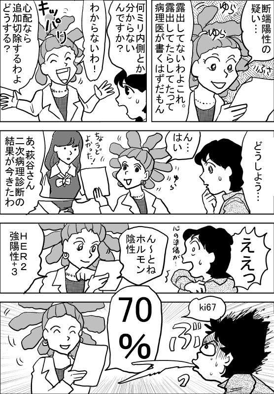 f:id:hagitani-naoko:20111128073413j:image