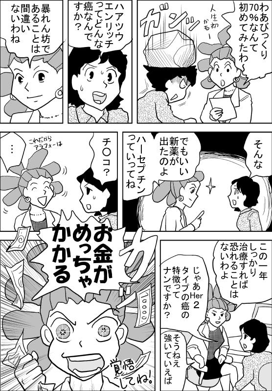 f:id:hagitani-naoko:20111129073705j:image