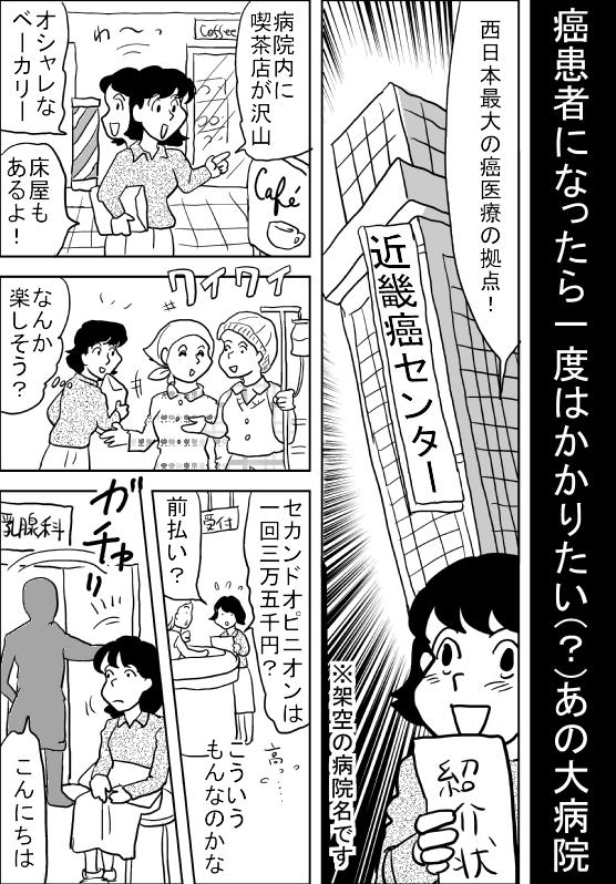 f:id:hagitani-naoko:20111205083414j:image