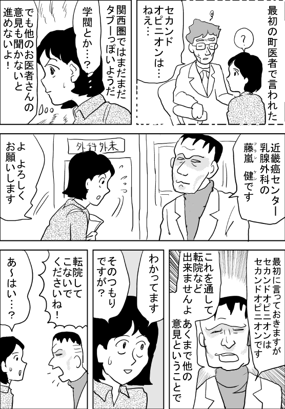 f:id:hagitani-naoko:20111205083415j:image